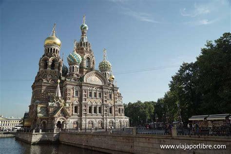 Qué visitar en San Petersburgo en 4 días | San petersburgo ...