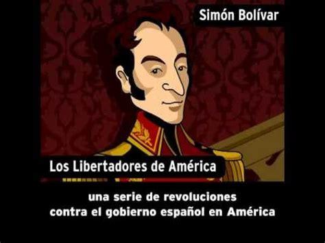 ¿Quien es Simón Bolívar? mira el vídeo. | Blog Bolivariano