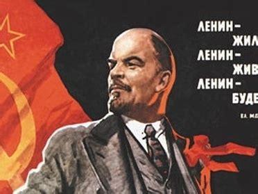 ¿Quién fue Lenin?   Entra papu   Economía y Negocios ...