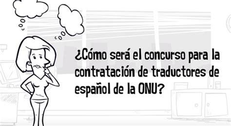 ¿Quieres ser traductor de español en la ONU? | Noticias ONU