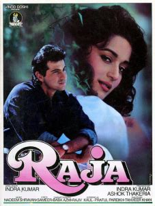 Raja  1995 film    Wikipedia