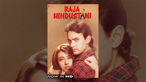 Raja Hindustani | Now Available In HD   YouTube