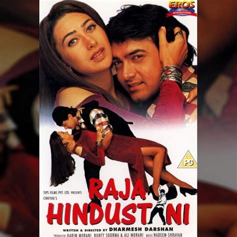 Raja Hindustani   Topic   YouTube