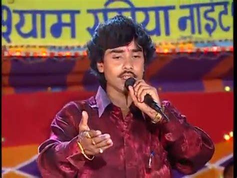 Raja Raja Kareja Mein Samaja [Full Song] Raja Kareja Mein ...