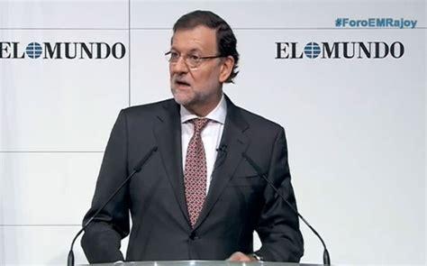 Rajoy:  El IRPF tiene que estar por debajo del 43%