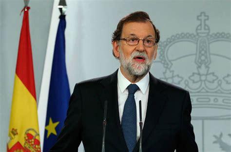 Rajoy:  Hoy no ha habido un referendo    Rosario Nuestro