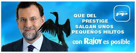 Rajoy s Simulator, parodia los discursos de Rajoy  humor
