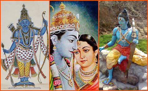 Rama   Wikiwand