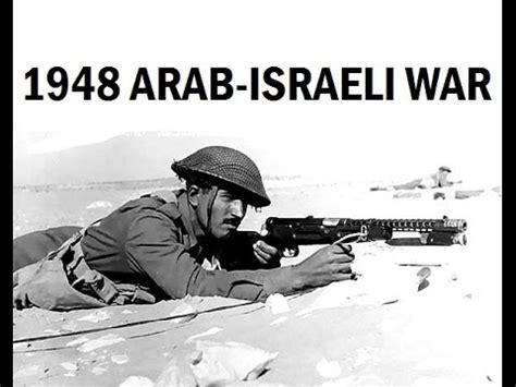 Re Up: 1948 Arab   Israeli War : Rare Combat Footage   YouTube