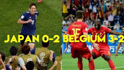 REACTIONS & GOALS TO BELGIUM VS JAPAN 3 2   YouTube