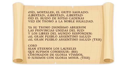 Recurso: Himno Nacional Argentino