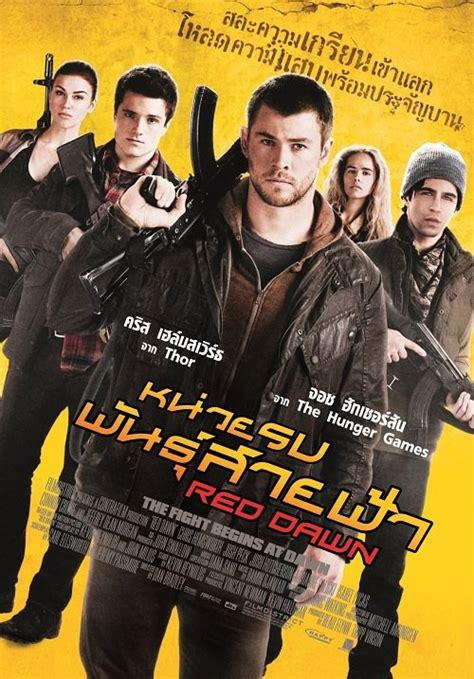 Red Dawn Movie Poster  #2 of 7    IMP Awards