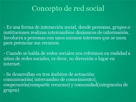 Redes sociales   Monografias.com