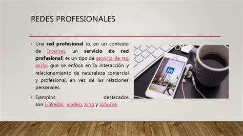 Redes sociales profesionales y de ocio