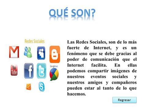 Redes sociales QUÉ SON? CUÁLES SON? CÓMO FUNCIONAN? PARA ...