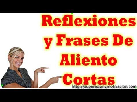 Reflexiones y Frases De Aliento Cortas   YouTube