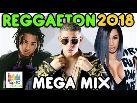 REGGAETON 2018  ESTRENOS REGGAETON MIX 2018  Ozuna ...