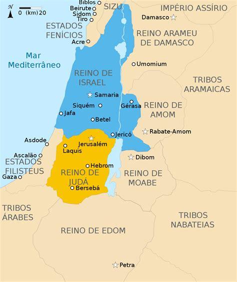 Reino de Israel – Wikipédia, a enciclopédia livre