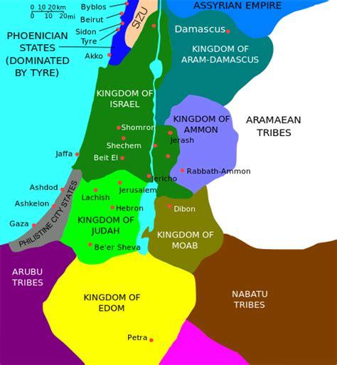 Reino de Israel   Wikipedia, la enciclopedia libre