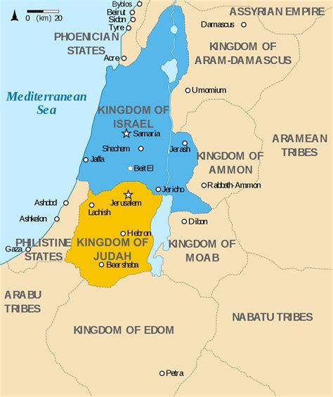 Reino de Judá   Kingdom of Judah   qwe.wiki