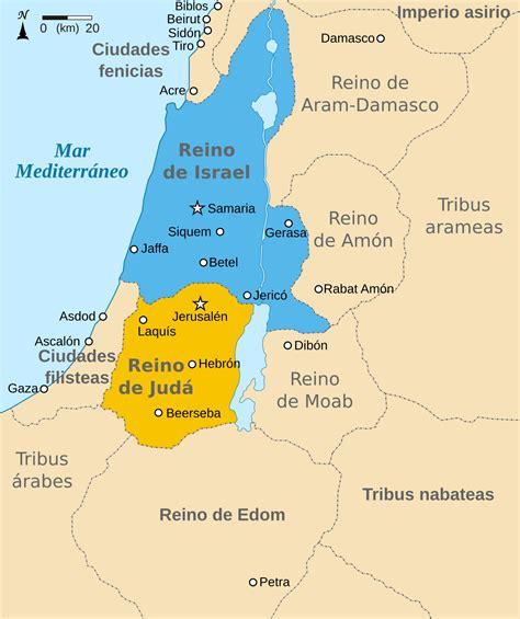 Reino de Judá   Wikipedia, la enciclopedia libre