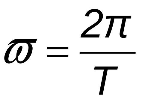 Relación entre la velocidad lineal y la velocidad angular ...