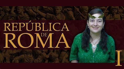 República de Roma  I    Reglas esenciales y preparativos ...