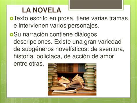 Reseña de una novela