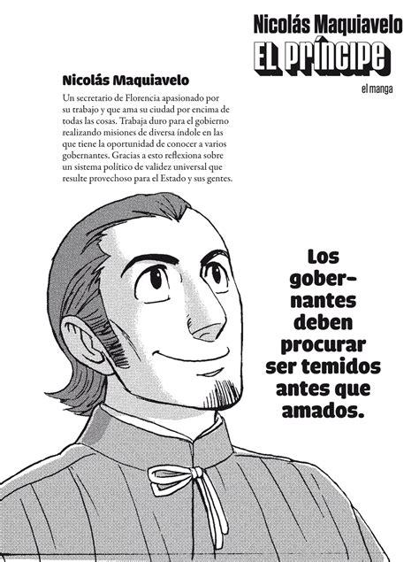 Reseña:  El Príncipe  de Maquiavelo, el manga   Es la hora ...