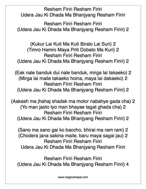Resham Firiri Song Lyrics And English Meaning   Magical Nepal