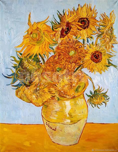 """Restauran """"Los Girasoles"""" de Van Gogh   Revista Nosotros ..."""