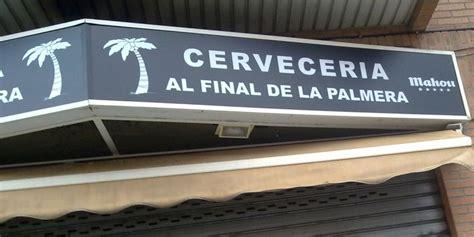 Restaurante Al final de la Palmera | Vinyldecor