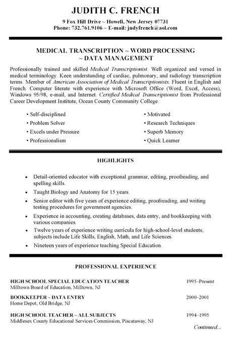 resume template with special skills   Google Search ...