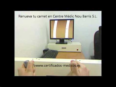 REVISIÓN CARNET CONDUCIR   DRIVER TEST   YouTube