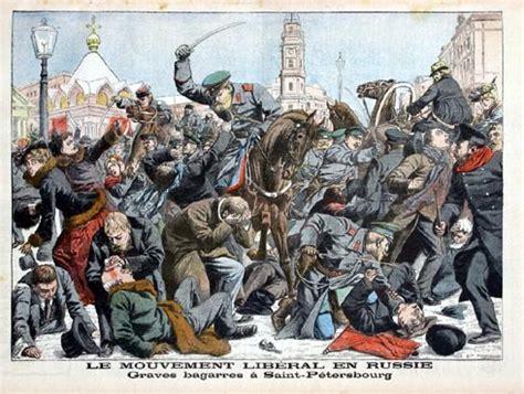Revolucion rusa de 1905   Escuelapedia   Recursos Educativos