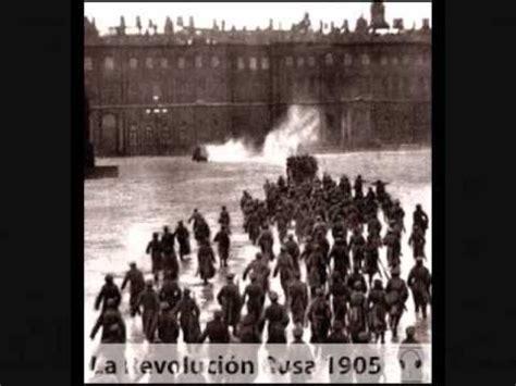 revolucion rusa de 1905   YouTube