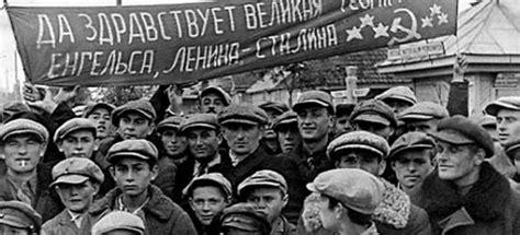 Revolución Rusa   Revista Crisis