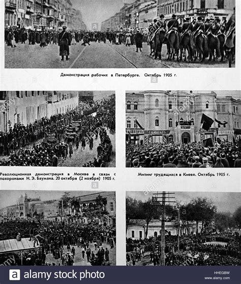 Revolution 1905 Imágenes De Stock & Revolution 1905 Fotos ...