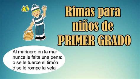 RIMAS DIVERTIDAS para Niños, Cortas y Largas | ParaNiños.org