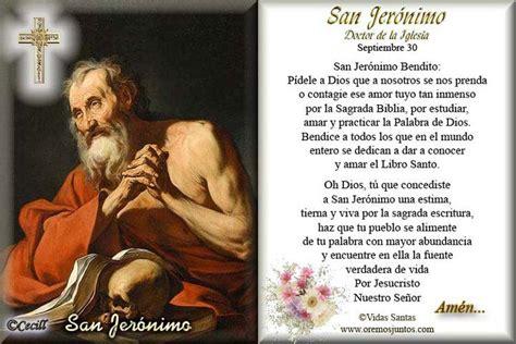 Rincón de la Oración: Estampa Oración de San Jerónimo ...