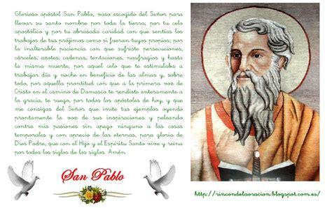 Rincón de la Oración: Estampas Oraciones de San Pablo