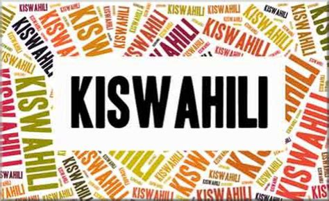 RISE of KISWAHILI | Invention School