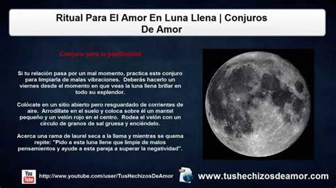 Ritual Para El Amor En Luna Llena | Conjuros De Amor   YouTube