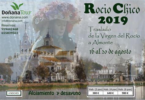 ROCÍO CHICO 2019 TRASLADO DE LA VIRGEN DEL ROCÍO