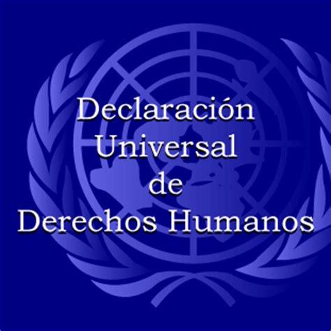 ROLANDO: HISTORIA DE LA DECLARACIÓN UNIVERSAL DE LOS ...