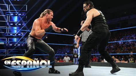 Roman Reigns es puesto a prueba: En Español, 11 de Julio ...