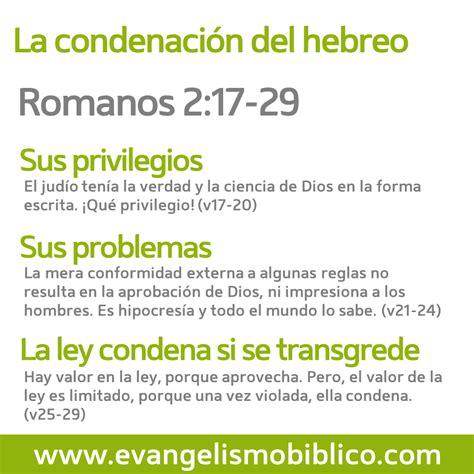 Romanos 2:17 29 La condenación del hebreo | Romanos ...