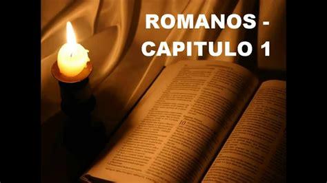 ROMANOS CAPITULO 1   YouTube