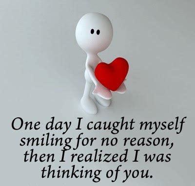 Romantic Funny Quotes | romantic jokes in telugu ...