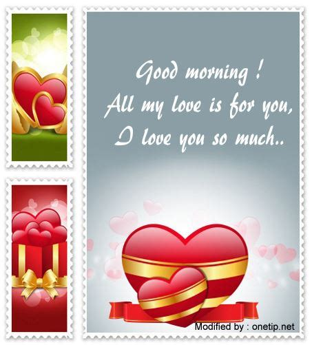 Romantic Good Morning Quotes Wishes Saying Collections